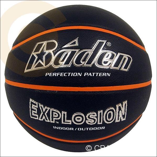 Baden Explostion Street Basketball